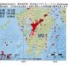 2016年09月20日 04時05分 熊本県天草・芦北地方でM2.1の地震