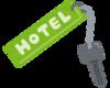 【有識者が語る】奈良にホテルが少ない理由