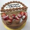 uiさんのバタークリームケーキ