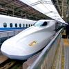 出張族要確認 新幹線予約のプラスEXがエクスプレス予約(EX予約)にほぼ変更へ