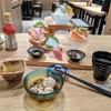 【一人飲み】【朝霞台】さくら水産朝霞台店で豪華な晩餐!