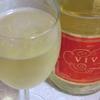 【安うまワイン】フランス・ボルドーの泡~ヴィヴァンシー ・ブラン・ブリュット(VIVENCY BLANC DE BLANCS)