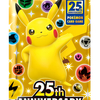 「ポケモンカードゲーム」25周年を記念した拡張パックを2021年10月22日に発売キタ━━━━(゚∀゚)━━━━!!