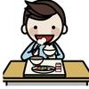 発達のつまづきを考える。偏食が多い、食べるのが遅い! 苦手な感覚「触覚」とは? US-VTビジョントレーニング