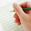 資格ゲッターが教える!短期間で資格試験に合格する7つの勉強法