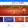 人気急上昇中の仮想通貨取引所 「Kucoin (クーコイン)」の登録と使い方を解説!