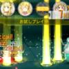 SAO メモデフ 花嫁キャラの『モーション性能』と、どのキャラを狙っていくか?