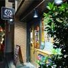 第56怪:『スパイスボックス』デラックスな絶品ミールスが食べられる神田の名店!