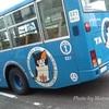 岡山電気軌道の『たまバス』に初めて乗れました♪
