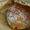 うまいパン屋 ヒロシマヤ 佐野市の田沼駅近く。