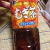 株式会社伊藤園(健康ミネラルむぎ茶)