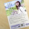 明るくポジティブなPIXTA素材でネガティブイメージを払拭!~ポーラファルマ編~