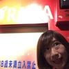 9/1高円寺稲生座〜生き死ににまつわる気持ち〜
