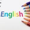 【留学】意外にメリットが多い語学留学
