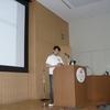日本Rubyカンファレンス2006 (4) Matz基調講演