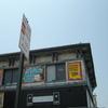 2005年の夏@NYC,Coney Island Babyその3