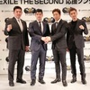 EXILE THE SECOND  柔道界初応援ソングを担当する事に