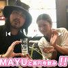 お気に入りの旅系YouTuber「KOJIMAYU」との情報交換会