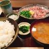 神保町のひげ勘というお店のアジのたたき定食が美味しかった☆