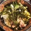 京都 B級グルメ REPORT 【更新情報】 2019.7.25
