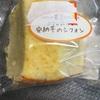 ご当地パン:栄喜堂:安納芋シフォン