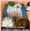 【レビュー】恋する豚研究所(千葉県香取市)に行って、ランチを食べてきました!