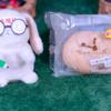 【いちごバターサンド】ローソン 1月14日(火)新発売、ローソン コンビニ パン 食べてみた!【感想】