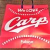 今日のカープグッズ:「福屋のコラボDE応援 カープ観戦福袋が届きました。」