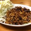 『チャパゲティ』韓国のインスタント麺だから辛いかと思ったら普通に美味しかった件!!