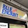 【ライブレポ】BLUE ENCOUNT TOUR 2018 Choice Your 「→」