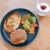 朝ご飯:オリーブドレッシングとチョコデニッシュ☆常備菜で簡単サラダ