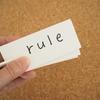 株式の購入ルール化について真面目に考える