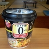 2018/9/10発売 アサヒグループ食品 内容量19.6g 糖質6.6g おどろき麺0(ゼロ)旨だしカレー南蛮