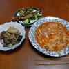 幸運な病のレシピ( 573 )昼;キャベツとベーコンのトマトシチュー、ピリ辛イワシ