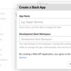 R/Slack APIの諸設定、slackrの使い方、及びGoogle scholarで検索された新着論文情報を知らせるTips