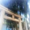 春なので、ブラブラして・・・大宮姫命稲荷神社の写真を撮ってみた。