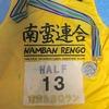 Namban half marathon & BBQ