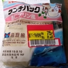 値引き イオン【ヤマザキ製パン ランチパック 抹茶クリームぜんざい風味】