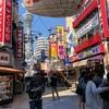 サーターアンダギー食って、お世話になった企業にお礼参りして、ひたすら飲んだ日(大阪→東京 2日目)