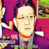 LINE&COCOA押しの爬虫類大臣平井デジタル相が「日本企業潰せ!」NECを恫喝発覚
