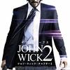 【偏見的評価で38点】映画:ジョン・ウィック:チャプター2