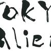 ライブハウス支援連続企画 「東京Alien」開始します