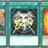 【炎属性・守備力200】