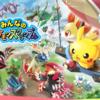 3DS:みんなのポケモンスクランブルを楽しむ