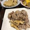 松茸と豚肉の炒め