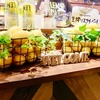 レモニカ(マルイシティ横浜店)のレモネードは手軽でおいしい!フローズンもおすすめ