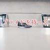 【ドラマ】陸王 第5話 感想 みんな良い顔をしていた