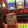 リノin札幌