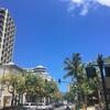 ハワイの歩行者ルール