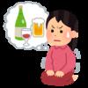 【授乳とアルコール】医師が示す月齢と対処法。何時間あける?搾乳は必要?